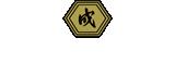 NARIMOTO Co., Ltd.